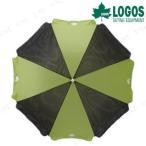 LOGOS(ロゴス) (風が抜ける)木かげパラソル200 アウトドア用品 キャンプ用品 レジャー用品 エクステリア 庭 ガーデニング 金属製 ビーチグ
