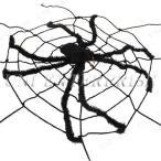 あすつくUniton240cm巨大クモの巣スパイダー付きハロウィン雑貨飾り装飾品デコレーション蜘蛛の巣ネットくもスパイダーウェ