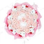 ハローキティ ぬいぐるみブーケ 9本 インテリア 贈り物 プレゼント ギフトセット ウェディング パーティーグッズ 結婚式二次会 パーティグッズ 花束