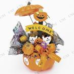 取寄品  パンプキン(中) アレンジ HW-1751 ハロウィン 飾り 装飾 パーティーグッズ 雑貨 置物 オーナメント