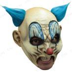バッドピエロマスクパーティーグッズイベント用品プチ仮装変装グッズコスプレハロウィンかぶりものホラーマスククラウン悪魔デビル