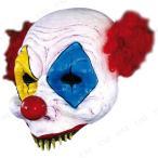 デビルピエロマスクパーティーグッズイベント用品プチ仮装変装グッズコスプレハロウィンかぶりものホラーマスククラウン悪魔