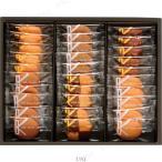 取寄品  神戸トラッドクッキー (30枚入) 贈り物 プレゼント ギフトセット スイーツ お菓子 洋菓子 食品