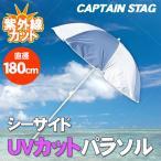 CAPTAIN STAG(キャプテンスタッグ) M-1537