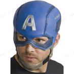キャプテンアメリカフルマスク大人用ハロウィン衣装プチ仮装変装グッズコスプレパーティーグッズかぶりもの映画公式CaptainA