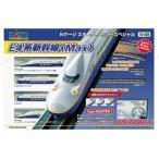 スターターセット・スペシャル E4系新幹線〈Max〉