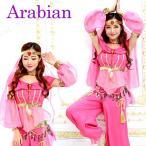 Malymoonアラビアンピンクハロウィン衣装仮装衣装コスプレコスチューム大人用女性用レディースパーティーグッズ海外民族衣装
