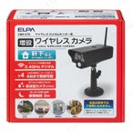 取寄品  増設カメラIP54 CMS-C70 生活家電 電化製品 ビデオカメラ デジタ…
