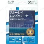 取寄品  ブルーレイレンズクリーナー        BDA-D105 生活家電 電化製品 CDプレーヤー
