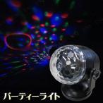 PatymoLEDパーティーライトパーティーグッズパーティー用品イベント用品盛り上げグッズ照明電飾ハロウィン雑貨イルミネーション