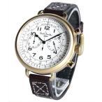 Paul Smith JEANS ポールスミス ジーンズ 腕時計 メンズ クロノグラフ ホワイト 限定モデル 新品正規品