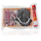 冷凍すっぽん(活血付) お好きな味付けで美味しい鼈(スッポン)料理を! 自由なレシピで楽しめるスッポン精肉と活血セット