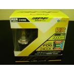 IPF  LEDフォグランプ 極黄 2400K HB4 154FLB 2000ルーメン 車検対応 3年保証