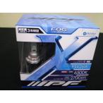 IPF  LEDフォグランプ 6500K PSX26W 161FLB 2700ルーメン 車検対応 3年保証