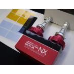 VALENTI JEWEL(ヴァレンティ ジュエル) LEDヘッドライト & LEDフォグランプ HB3/4 共用バルブ  選べる3カラー(6700K,6200K,3000K) NXシリーズ LDN72