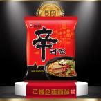 【韓国食品/韓国ラーメン】辛ラーメン120g 5円 1個