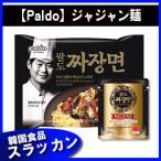 ● 原産地 : 韓国 ● 内容量 : 115g  ● 主な原料 :【麺】小麦粉(小麦:アメリカ産、オーストラリア産)、パーム油(マレーシア産)、...