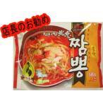 冷凍食品★ワンソバン北京ちゃんぽん麺680g(ソース500g、 麺180g)