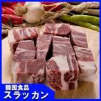 冷凍食品★牛骨付きカルビカット1kg(チム・スープ用)  /牛肉/韓国食品/美味しい焼肉/冷凍肉/うまい焼肉