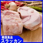 冷凍食品★国産牛ゲンコツ1kg  /牛肉/韓国食品/美味しい焼肉/冷凍肉/うまい焼肉