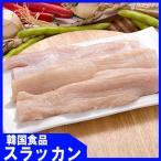 冷凍食品★特上ミノ1kg  /牛肉/韓国食品/美味しい焼肉/冷凍肉/うまい焼肉