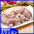 冷凍食品★小腸-ホルモン1kg  /牛肉/韓国食品/美味しい焼肉/冷凍肉/うまい焼肉