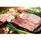 冷凍食品★冷凍豚バラブロック1kg(量り売り商品) /豚肉/韓国食品/美味しい焼肉/冷凍肉/うまい焼肉