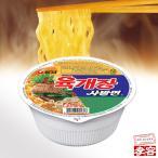 農心 ユッケジャン カップ ラーメン(小) / 韓国カップ麺・ユッケジャンカップ