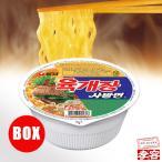 農心 ユッケジャン カップ ラーメン (小) 1BOX(24食) / 韓国カップ麺・絶賛販売中