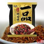 Yahoo! Yahoo!ショッピング(ヤフー ショッピング)一品 ジャジャン麺 /(韓国麺類・思い出の味ジャジャン麺)