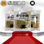 ショッピング韓国 韓国 ボリ冷麺(黒)160g /本場冷麺 韓国 伝統の特選冷麺 /