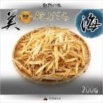 干しダラ 1Kg /韓国ブゴク・話題のブゴク素材/ 干しダラ 干し鱈 干しタラ 干たら