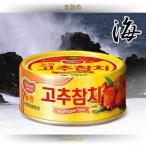 東遠 (ドンウォン) 唐辛子 ツナ (辛口) 150g / 韓国 食品 缶詰 マグロ/