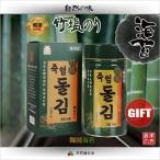 韓国 竹塩岩 海苔 1缶*180枚入り *ギフト 竹塩海苔*