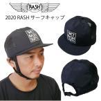 RASH ラッシュ 2020 サーフキャップ /ラッシュウエットスーツ