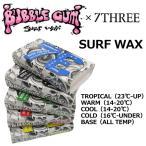 ワックス,トップコート,ベースコート,ロブマチャド,バブルガム●BUBBLE GUM × 73R SURF WAX 7315-WAX01