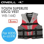 O'NEILL オニール アウトドア ライフジャケット 子供 安全 ベスト/YOUTH SUPERLITE USCG VEST WB-1440