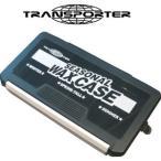 ワックス,ワックスケース,TRANSPORTER,トランスポーター●シーズナルワックスケース