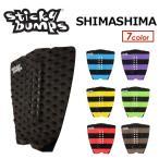 StickyBumps,スティッキーバンプス,デッキパッチ,デッキパッド●SHIMASHIMA シマシマ