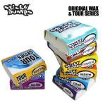 ワックス,ベースコート,トップコート,STICKYBUMPS,スティッキーバンプス●ORIGINAL&TOUR SERIES