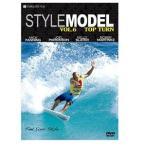 Yahoo!SURFER Yahoo!店サーフィンDVD,ショート,TabrigadeFilm,タブリゲイデ,スタイルモデル●STYLE MODEL VOL.6 TOP TURN トップターン