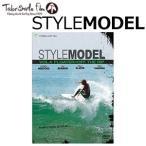 Yahoo!SURFER Yahoo!店サーフィンDVD,ショート,TabrigadeFilm,タブリゲイデ,スタイルモデル●STYLE MODEL VOL.4 FLOATER+OFF THE RIP フローター+オフザリップ