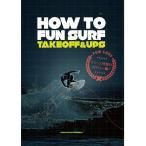 �����ե���,DVD,���硼��,How to,��å���,UP��DOWN��HOW TO FUN SURF -TAKE OFF & UPS-