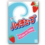 サーフィン,DVD,SURF FOOD,サーフフード●ハイチューブ Vol.1 Hi Tube no Ossan