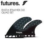 【あすつく対応】【送料無料】FUTUREFINS,フューチャーフィン,ラスタ,クアッド●RASTA BAMBOO QUAD