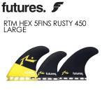 FUTUREFINS,フューチャーフィン,トライ,クアッド,ラスティ●RTM HEX 5FINS RUSTY 450