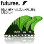 【送料無料】FUTUREFINS,フューチャーフィン,トライ,クアッド,GENERATION●RTM HEX VII STAMPS 5FIN