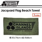 CHANNELISLANDS,AL MERRICK,アルメリック,ビーチタオル●FRAG BEACH TOWEL