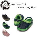 【あすつく対応】CROCS,クロックス,サンダル,冬用,ボア付,sale●crocband 2.5 winter clog kids