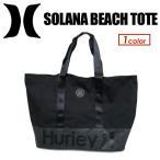 Hurley,ハーレー,バッグ,アクセサリー,トート,大容量●SOLANA BEACH TOTE HZQ037